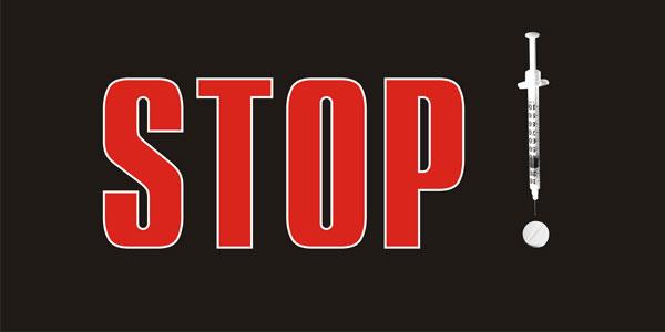 Стоп наркотик