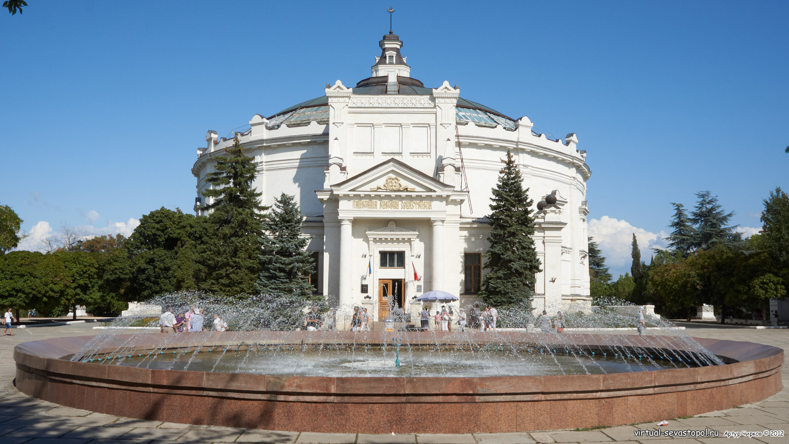 Sevastopol'