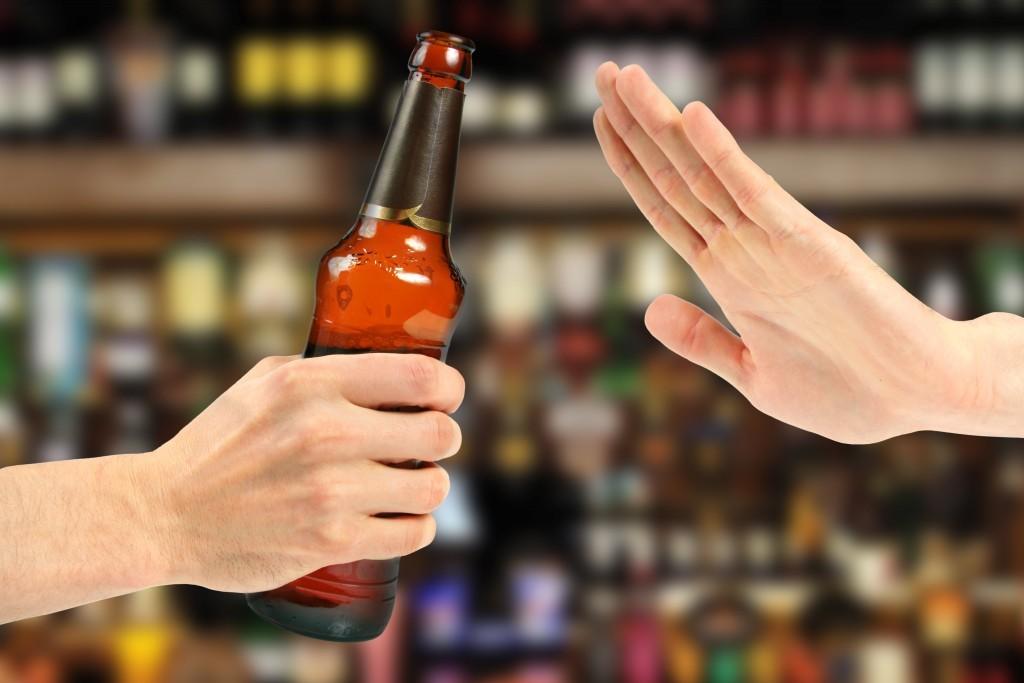 профлактика алкоголизма